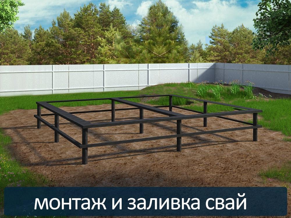Монтаж и заливка свай в Томске является одной из основных услуг нашего завода винтовых свай АС-ВинтБур.