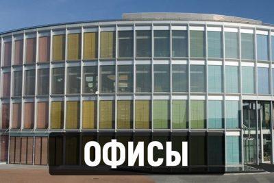 Офисы из быстровозводимых зданий по низким ценам. Быстровозводимые здания Томск под ключ быстро.