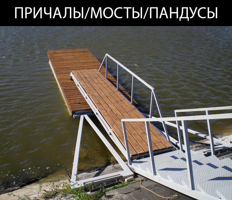 На винтовые сваи в Томске вполне можно поставить любые причалы, мосты и пандусы.