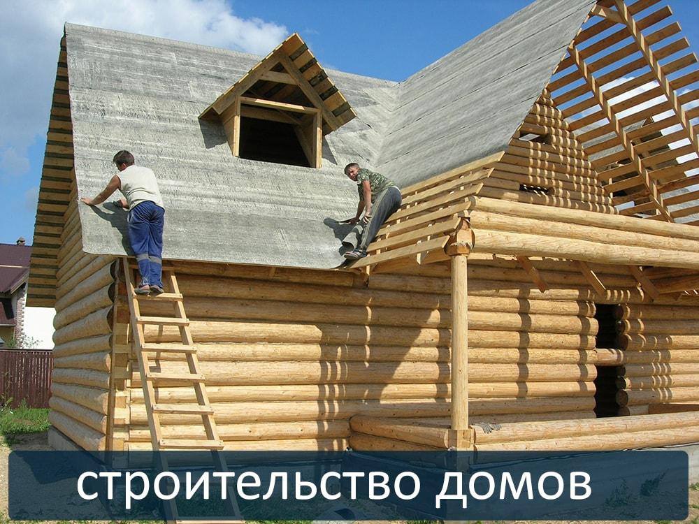 Строительство домов в Томске от завода винтовых свай АС-ВинтБур - выгодное вложение в качественное строительство.