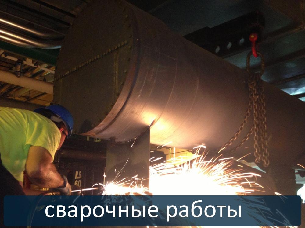 Сварочные работы в Томске от завода винтовых свай АС-ВинтБур. Быстро, недорого, качественно.