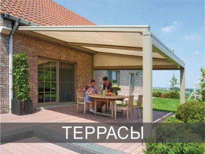 Строительство террасы по ключ, типовые и индивидуальные проекты.