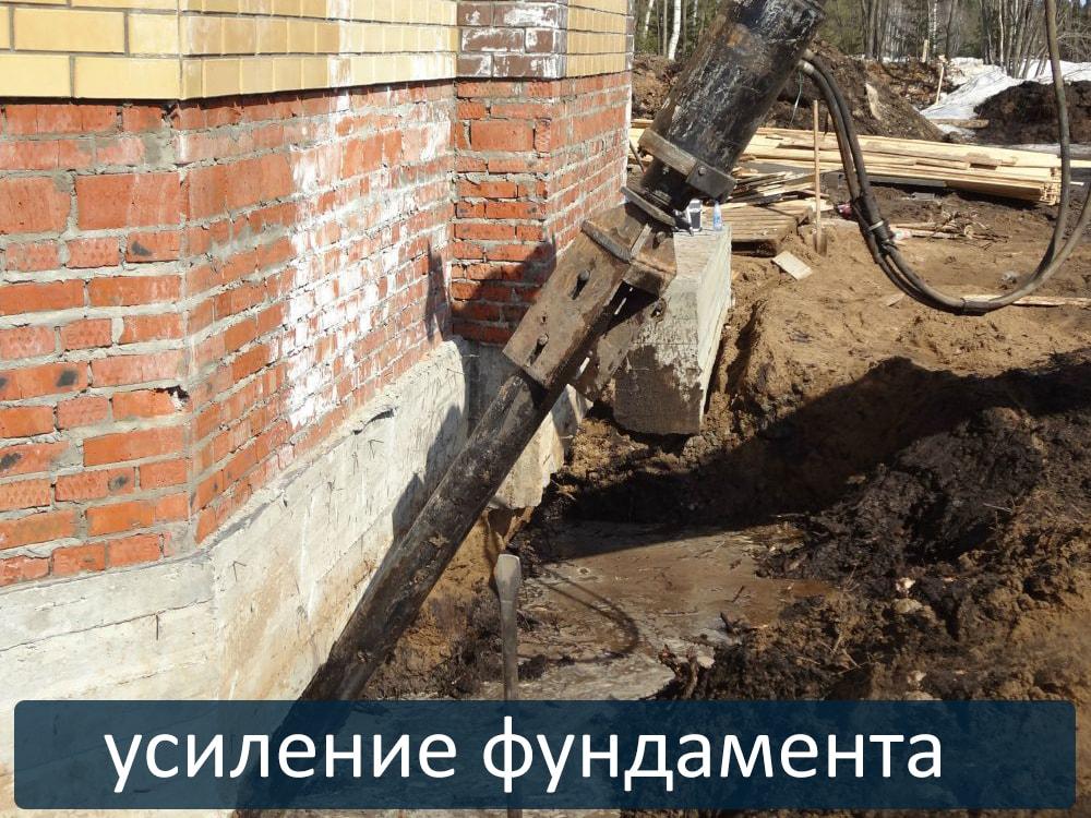 Усиление фундамента в Томске не проблема при помощи винтовых свай от нашего завода.